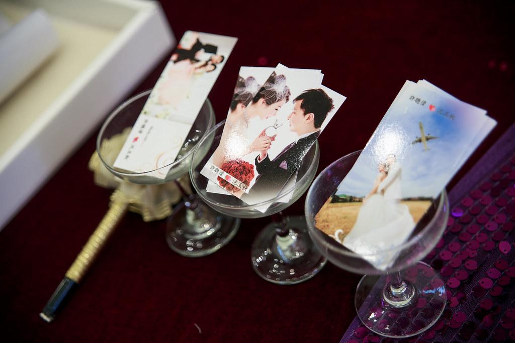 1011024婚禮紀錄-313
