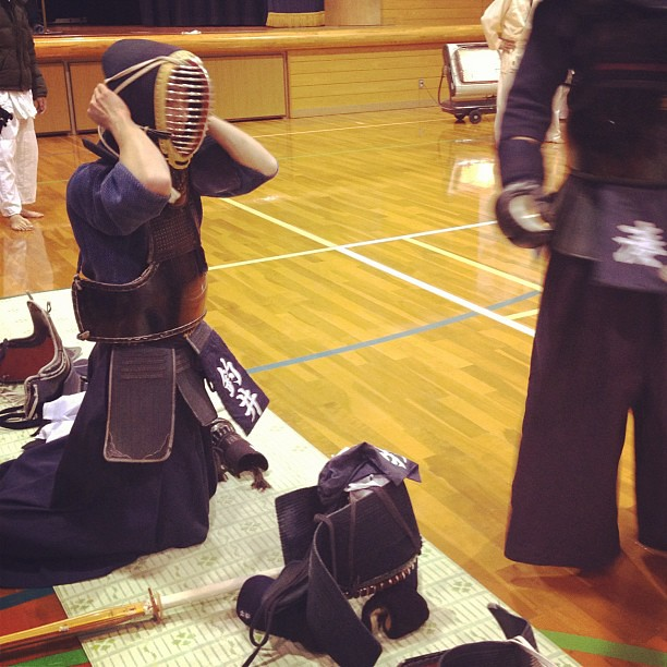 Kendo gear. This is a legit contact sport.