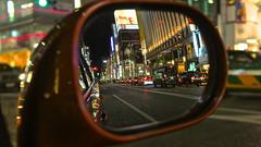 Ginza Reflections