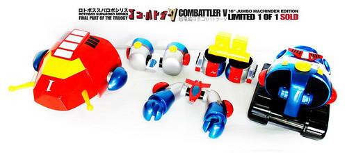 COMBATTLER-V-ROTOBOX-02