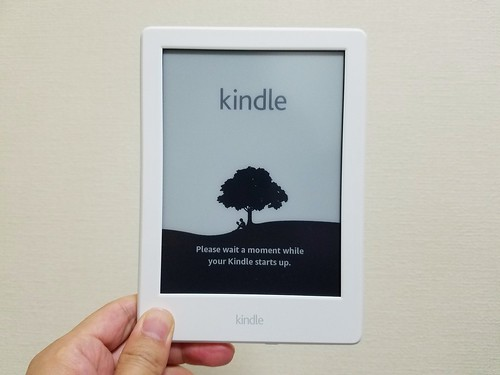 Kindle 2016 Front