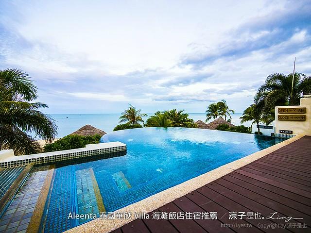 Aleenta 泰國華欣 Villa 海灘飯店住宿推薦 7