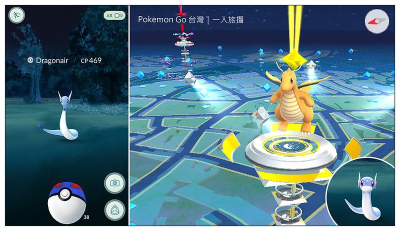 Pokemon Go 台北抓怪點 18