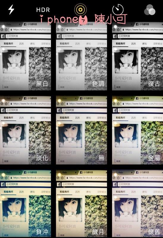 i phone7【iphone 7開箱文】iphone 7好用嗎?我的蘋果手機初體驗,iphone 7玫瑰金