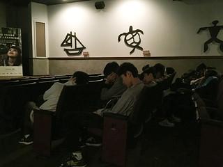 Slapen bij de documentaire