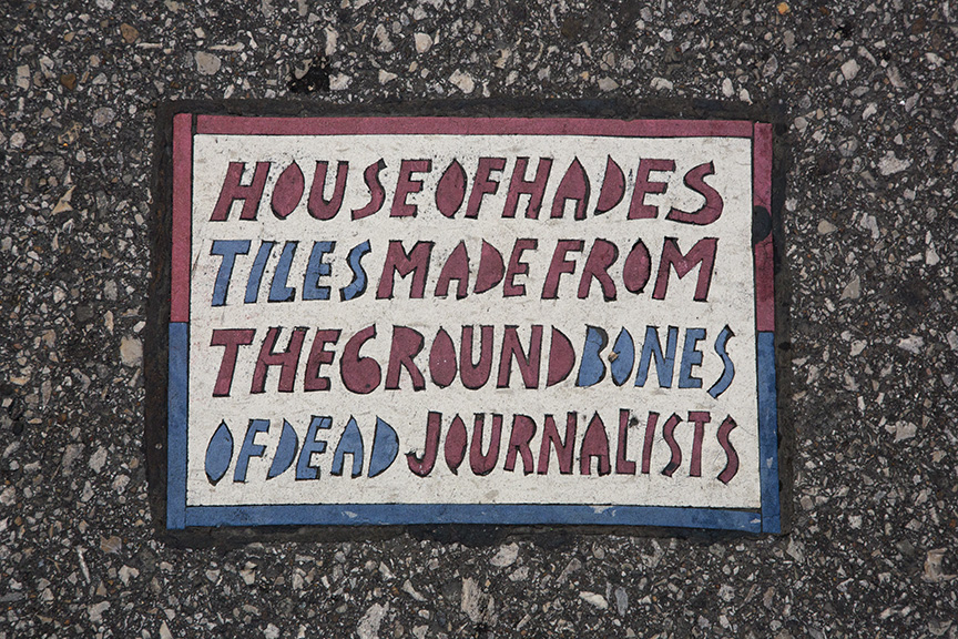 House of Hades Tile 10th & Locust 1