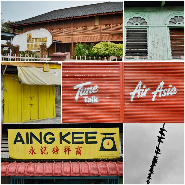 Teluk Intan Collage 2