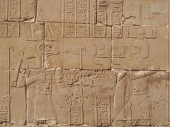 Reliefs at Deir el-Haggar (VII)