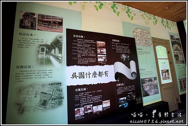 台南公會堂