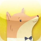 Caribou - Renaud le petit renard
