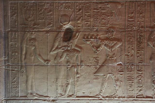 309 - Templo de Filae