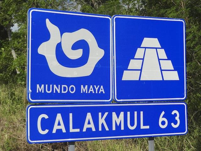Calakmul 18