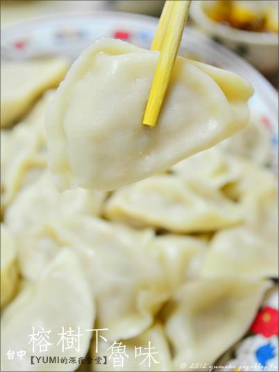 台中大鵬路美食魯味