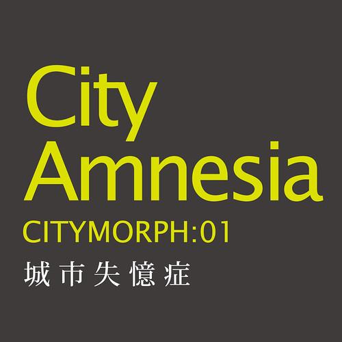 City Amnesia 城市失憶症 / hiroshiken 個人城市紀錄攝影首展