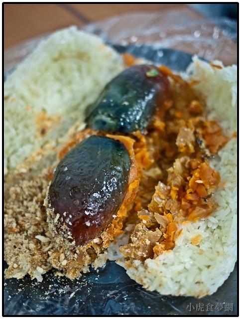 四海豆漿 (12)