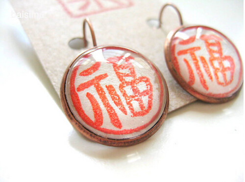 Good Fortune Earrings in Copper