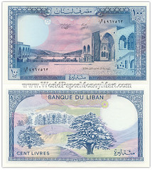 lebanon-money