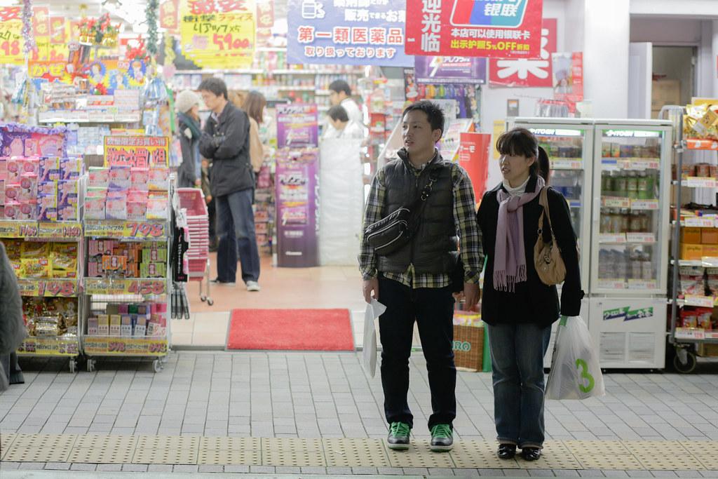 Sannomiyacho 2 Chome, Kobe-shi, Chuo-ku, Hyogo Prefecture, Japan, 0.008 sec (1/125), f/3.5, 85 mm, EF85mm f/1.8 USM