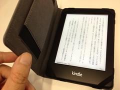 Kindle ケース