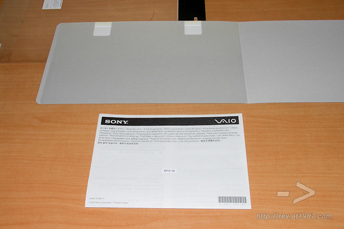 Sony LCD Screen Protector for VAIO Duo 11