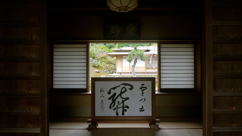 Kaizo-ji Window