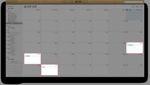 ical_holiday007