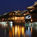 Wuzhen Colors by RachelGouk
