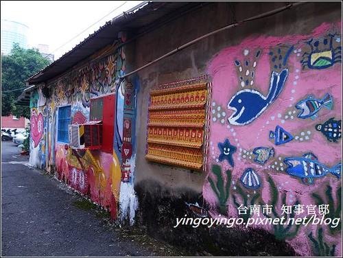 台南中西區_台南知事官邸20121202_R0010737
