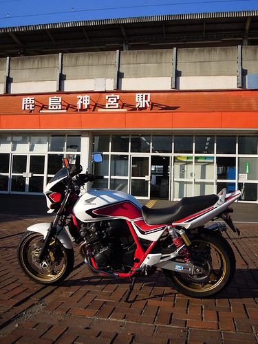 CB400SF 2011 Special Edition / 鹿島神宮駅 (茨城県鹿嶋市) by y-shindoh