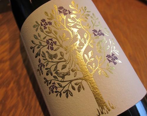 Weingut am Kaiserbaum