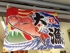 戸越銀座20121212_07