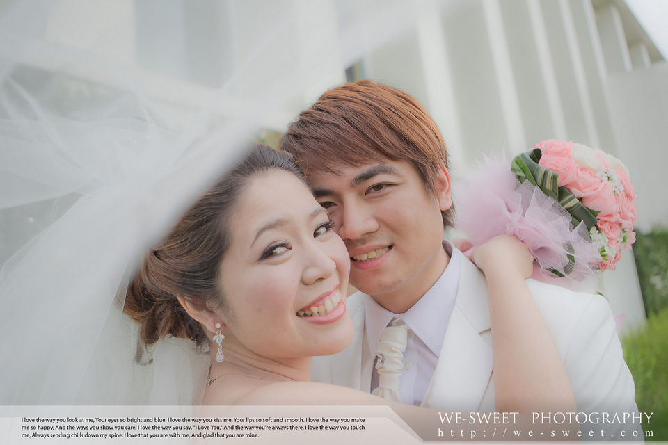 喜恩婚禮記錄-017.jpg