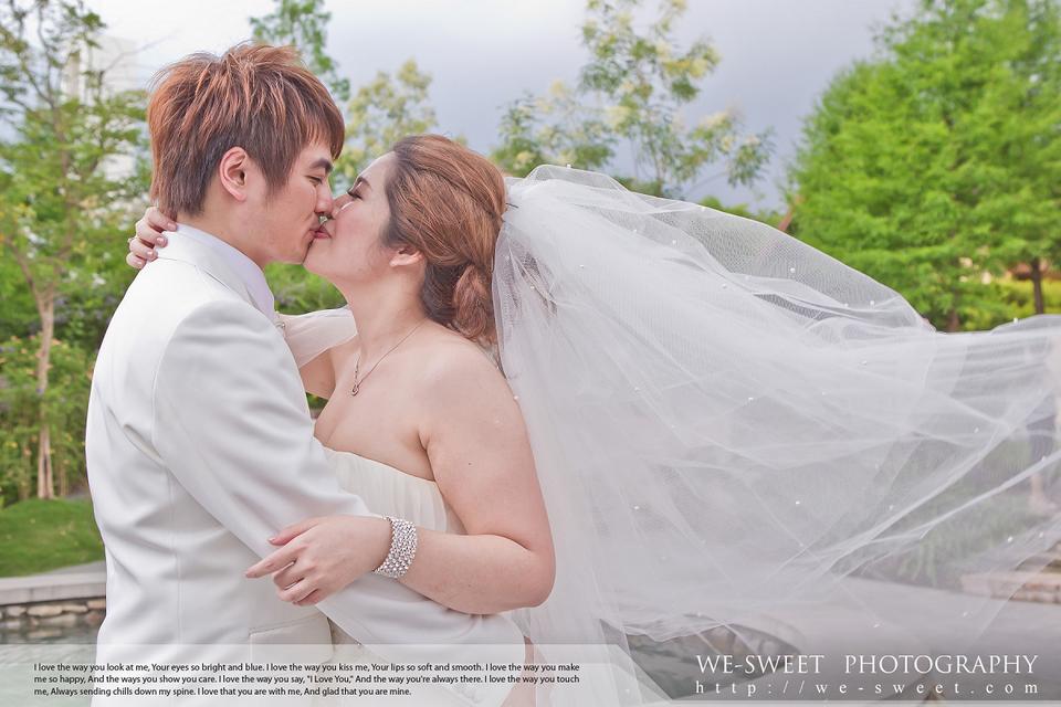 喜恩婚禮記錄-142.jpg