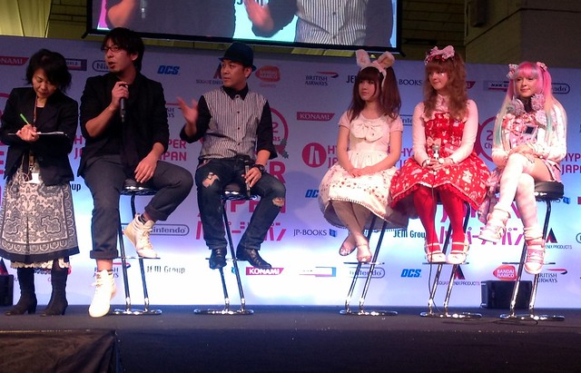 The Marble Collection presents: Japanese Street Fashion Expert Panel