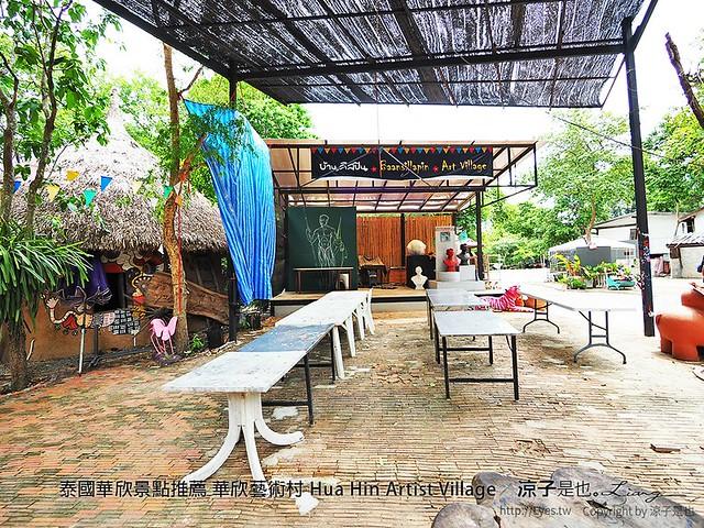 泰國華欣景點推薦 華欣藝術村 Hua Hin Artist Village 66