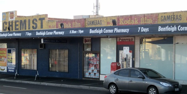 Old advertising at chemist in Bentleigh