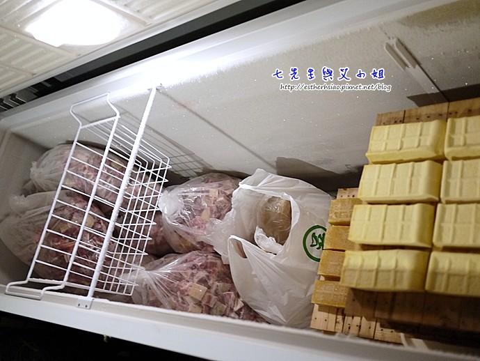 15 冰箱也要拍