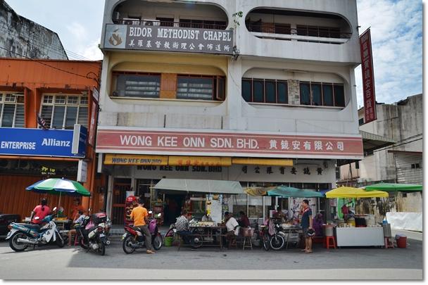 Hawker Stalls @ Bidor Town