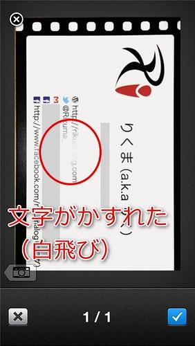 20121110_evernote15