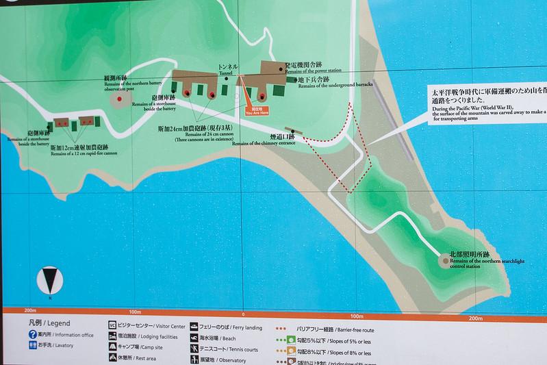 大久野島 #24