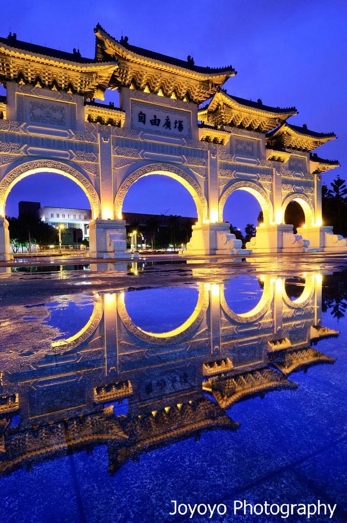 倒影 中正紀念堂 自由廣場