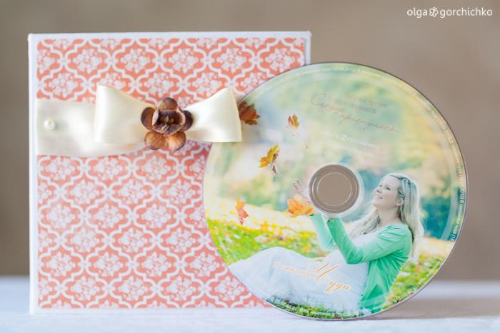 Конверт для диска с фотосессией беременности Наташи