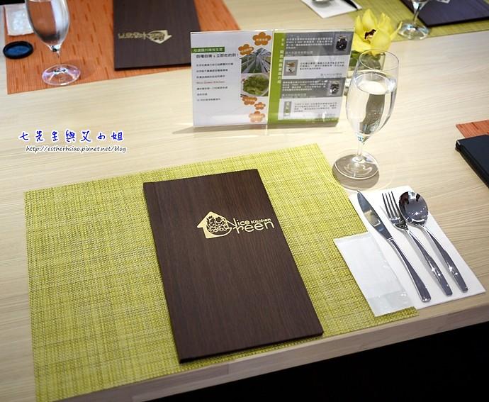 8 餐具與菜單