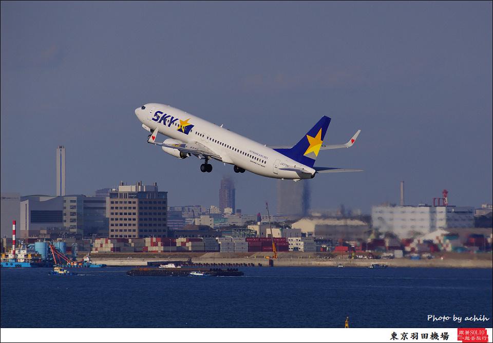 Skymark Airlines / JA73NG / Tokyo - Haneda International