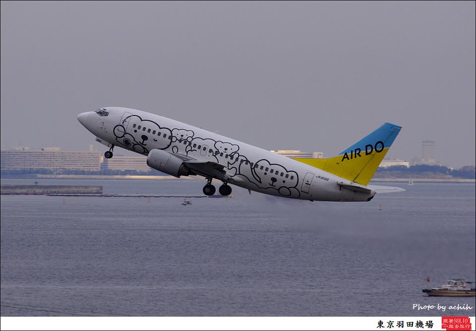 Hokkaido International Airlines - Air Do JA8196 / Tokyo - Haneda International