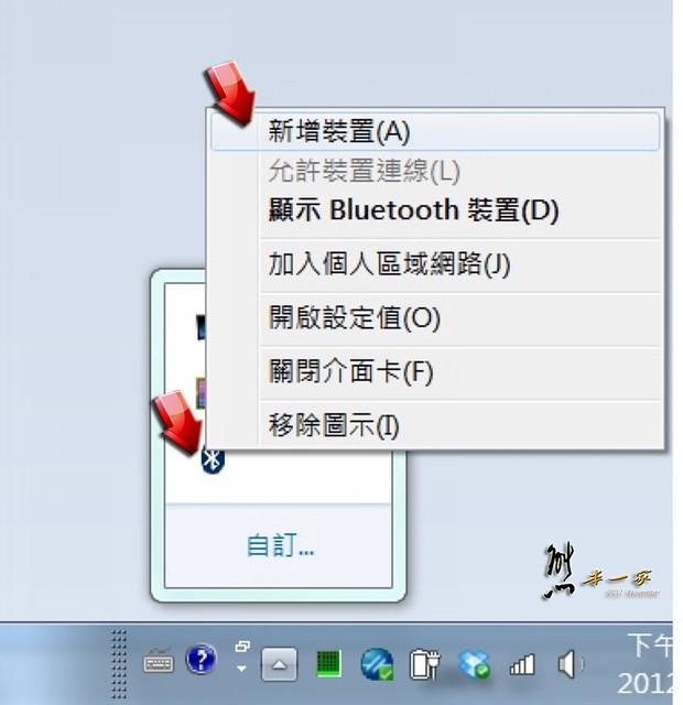 觸控藍牙滑鼠開箱|微軟Microsoft Sulpt Touch Mouse
