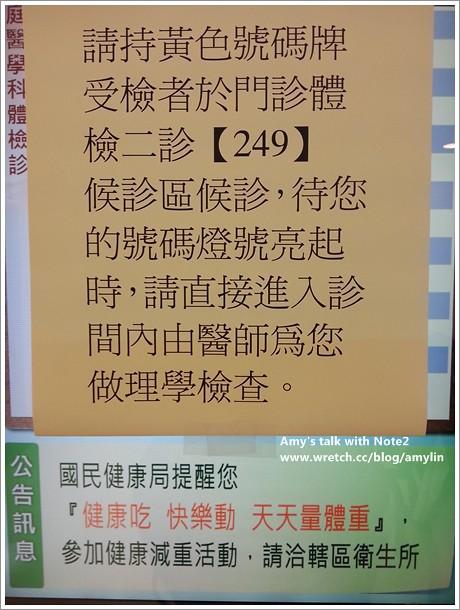 20121120_094440