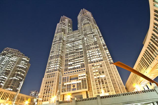Tokyo - Metropolitan Government Building