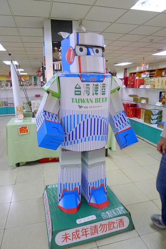 Beer robot