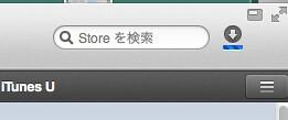 スクリーンショット 2012-12-01 18.01.34